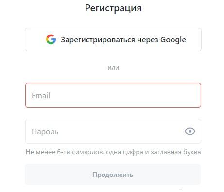 JivoSite регистрация