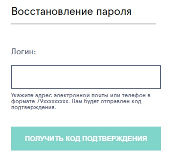 Mediascope пароль