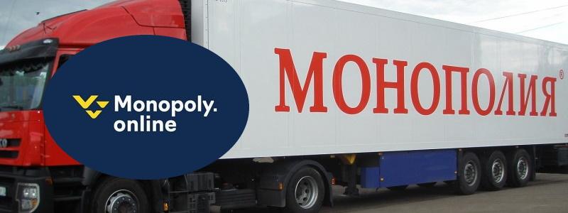 Монополия.онлайн