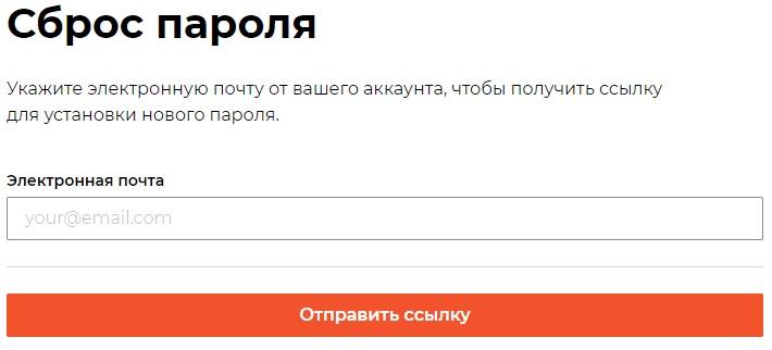 Russia Running пароль