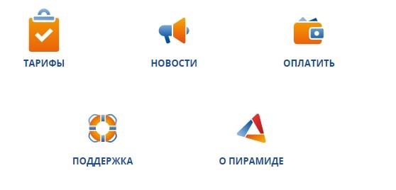 Сибмедиафон услуги