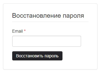 САТ-ДВ пароль