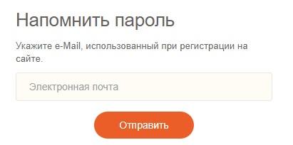 Сантехмонтаж пароль