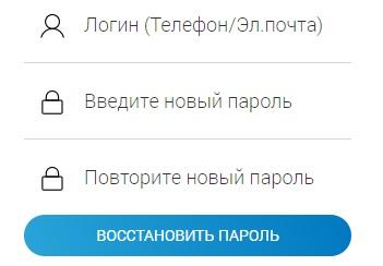 Gmch.ru пароль