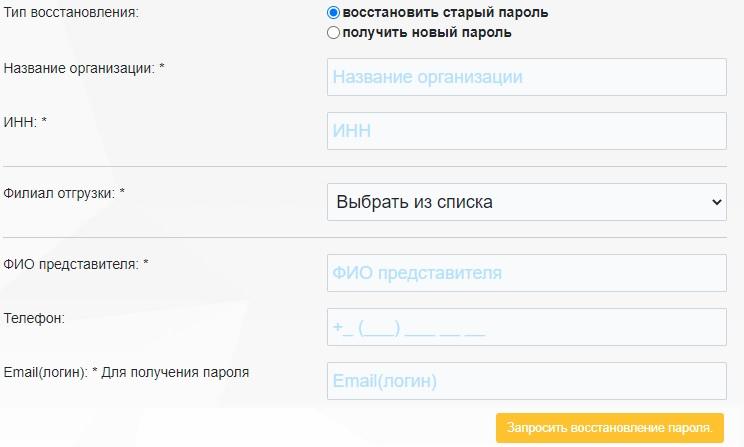 Фит Заказ пароль