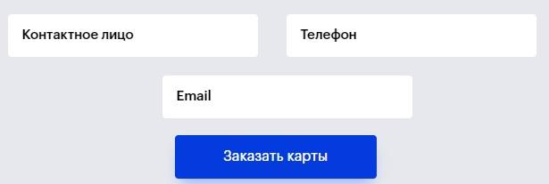 Петрол-Трейд заявка