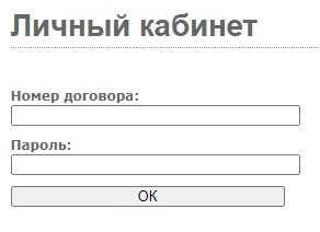 Теликс вход