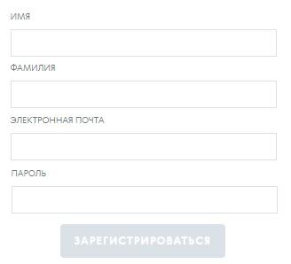 AdvCash регистрация