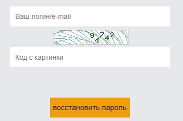 Gmtasia.cn пароль