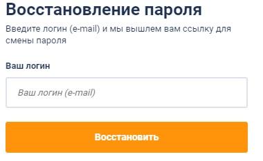 СПК пароль