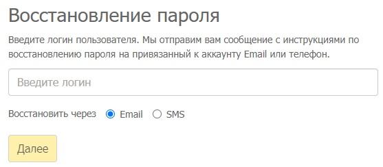 Enisey.net пароль