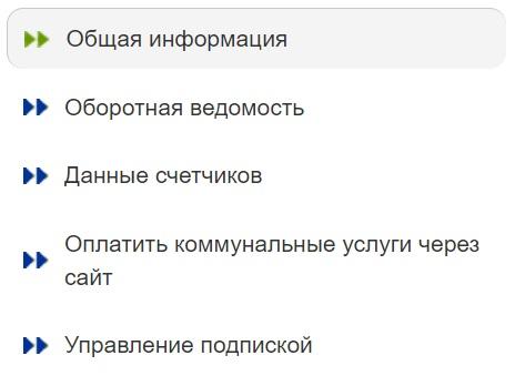Показания63.рф