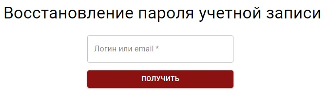 АГМУ пароль