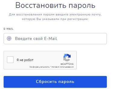 Авалон Технолоджис пароль