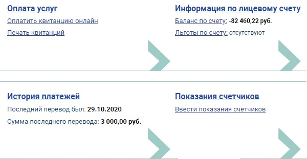 ТСК Воткинский завод