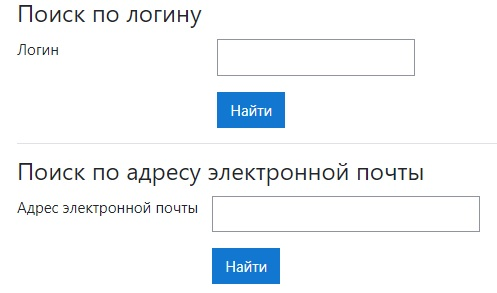КОМПиЯ пароль