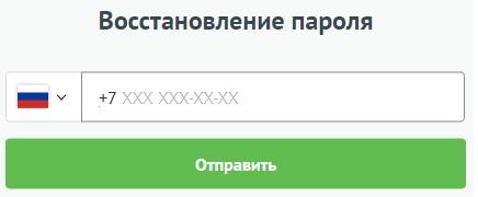 Этажи пароль