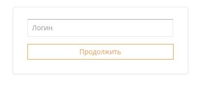 ЕПСД КЗ пароль