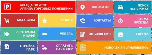 Bprum.ru