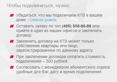 Stat.odintv.ru регистрация