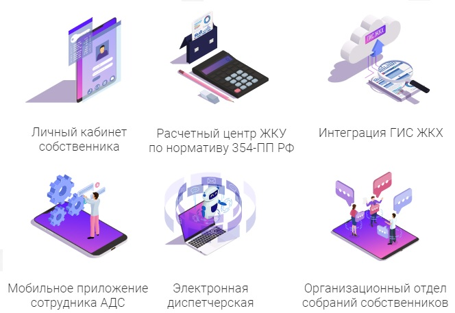 dom.myelsa.ru лк