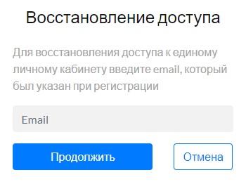 I-Exam пароль