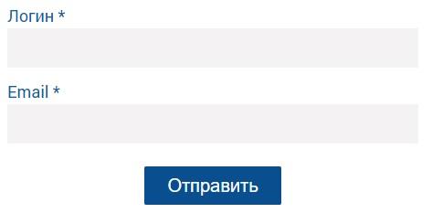 Esf.gov.kz пароль