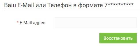Йола-маркет пароль