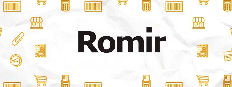Ромир