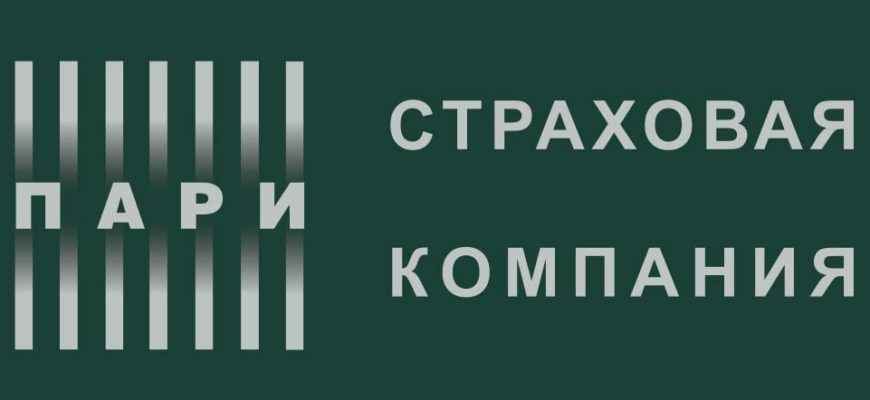 СК ПАРИ