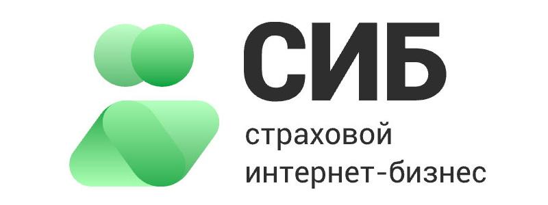 СИБ ОСАГО