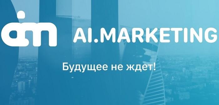 ai.marketing