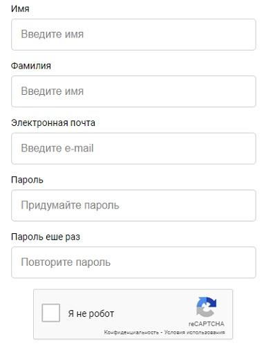 регистарция