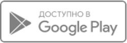 мобильное приложение Бегет для гугл плей
