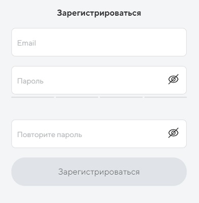 регистрация в авиа