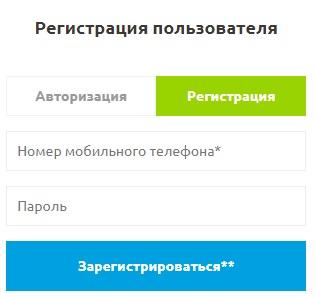 регистрация акаунта