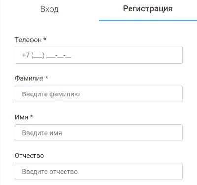 регистрация бифит