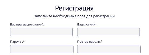 регистрация бит лайм