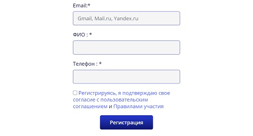завершение регистрации бит лайм