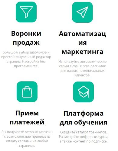 функции и услуги