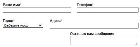 регистрация и подключение