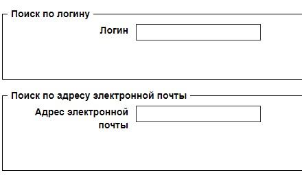 восстановление пароля личного кабинета иро рб
