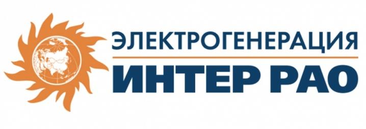 Интер РАО - Электрогенерация