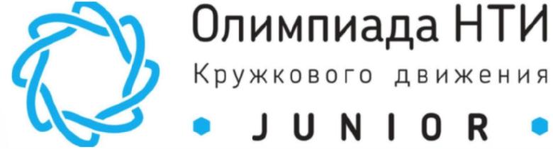 КД НТИ.Junior
