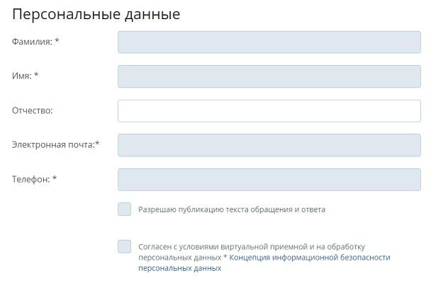регистрация в русгидро