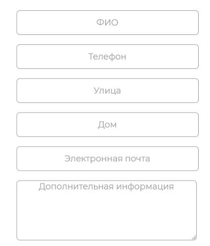 регистрация кубань телеком