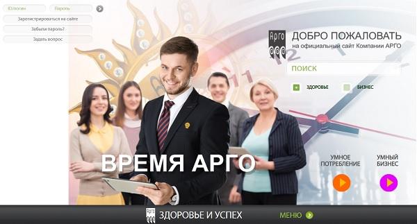 арго сайт