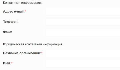 асмап регистрация