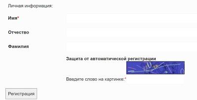 асмап кнопка регистрации