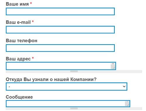форма регистрации байкал телепорт
